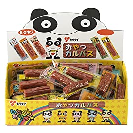 Japanese Kawaii Okashi Oyatsu Karupas 50s Beef Jerky