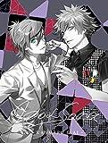 うたの☆プリンスさまっ♪ アイドルソング 蘭丸&藍(初回限定盤)