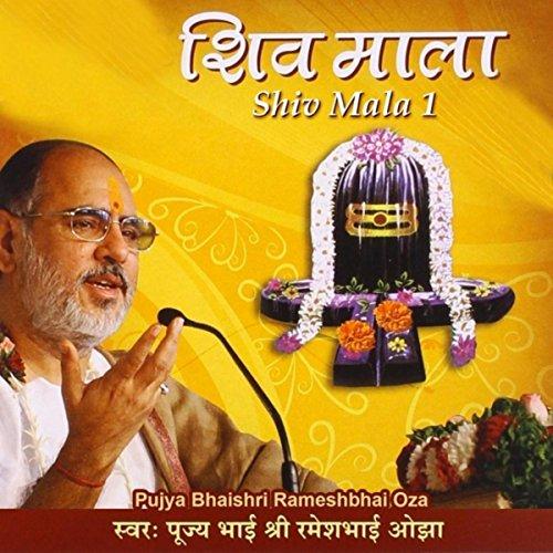 shiv mahimna stotra by rameshbhai oza mp3 download