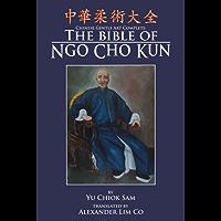 Chinese Gentle Art Complete: The Bible of Ngo Cho Kun