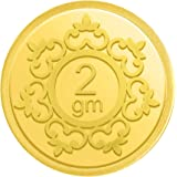 Candere By Kalyan Jewellers Gold 2 Gm, 24K (999) Yellow Gold Precious Coin