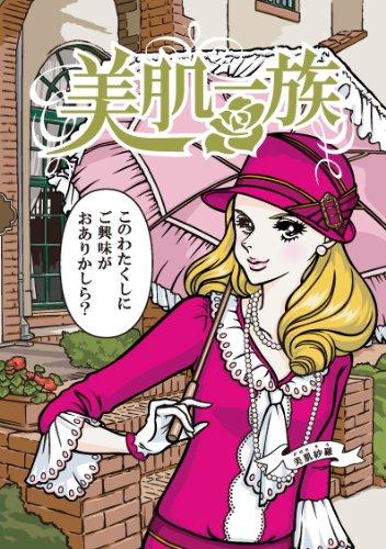 オムニバスジャパン