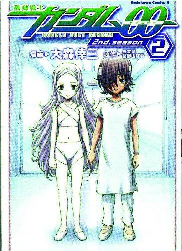 Gundam 00 2nd Season Manga Volume 2 (Gundam (Tokyopop) (Graphic Novels)) ()