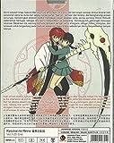 KYOUKAI NO RINNE - COMPLETE TV SERIES DVD BOX SET ( 1-25 EPISODES )