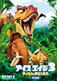 Animation - Ice Age: Dawn Of The Dinosaurs Special Edition [Japan DVD] FXBW-37666
