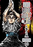 New Lone Wolf and Cub Volume 10 (New Lone Wolf & Cub)