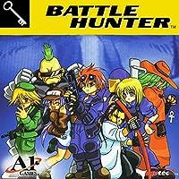 Battle Hunter (PSOne Classic) - PS3 [Digital Code]