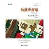 数据库原理(第6版)/信息管理与信息系统引进版教材系列