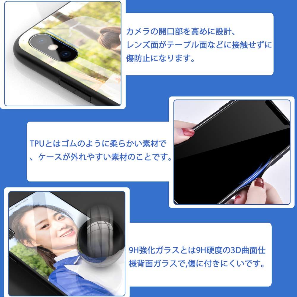 iPhone用カスタムケース