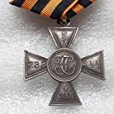 1916 St. George Cross 4 Class Degree Russian