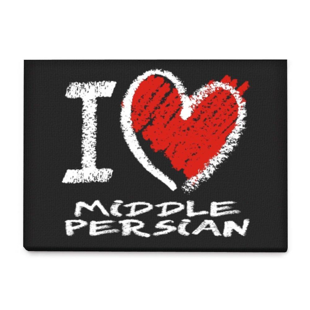 Amazon Idakoos I Love Middle Persian Chalk Style Languages
