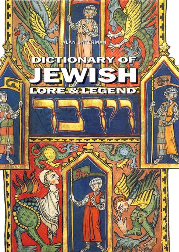Dictionary Hudson (Dictionary of Jewish Lore & Legend)