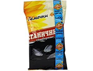 Roasted & Unsalted Sunflower Seeds - Stanichnye Bayki - 14 Ounce / 400 Gram. Imported from Russian