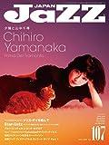 JAZZ JAPAN(ジャズジャパン) Vol.107