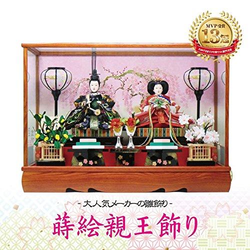 雛人形 コンパクト ケース飾り おしゃれ   B07G2XH136