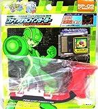 Japan Import Rockman Rockman EXE progress pet dedicated Navi tune parts Fire chip inserter RP-09