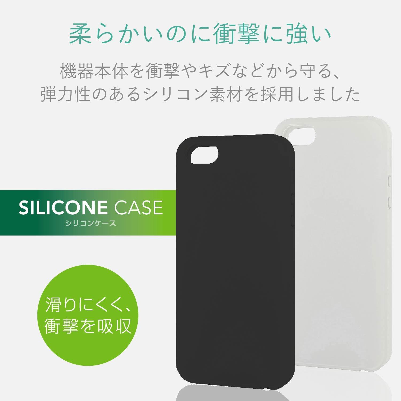 026c9cbadc Amazon | エレコム iPhone SE ケース シリコン 【本体を優しく保護する】 iPhone 5s/5対応 ブラック PM-A18SSCBK  | ケース・カバー 通販