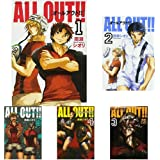 ALL OUT!! 1-14巻 新品セット (クーポンで+3%ポイント)