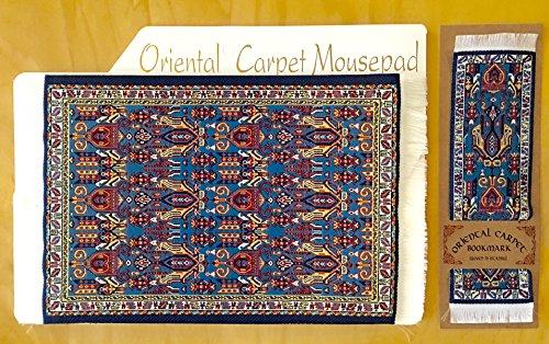 Oriental Carpet SET Cosmetic Bag, Coin Purse & Eyeglass Case - Tabas Design