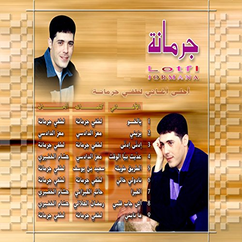 album lotfi jormana mp3