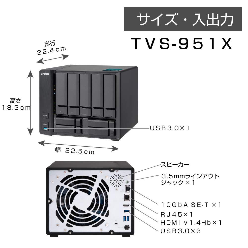 QNAP TVS-951X-2G-US 5+4 Bay NAS Intel Celeron Dual-Core 1.8 GHz, 2GB DDR4 1 X 10GbE Nbase-T LAN, 1 X GbE LAN, 1 x HDMI by QNAP (Image #2)