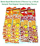 Bento Squid Seafood Snack – SWEET & SPICY and
