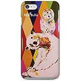iPhoneSE iPhoneケース (ハードケース) [薄型/耐熱/全面印刷] Nijisuke (ニジスケ) シロクマ CollaBorn (iPhone5s/iPhone5対応)