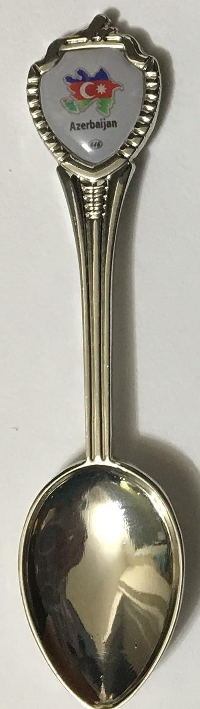 Country Azerbaijan Souvenir Spoon
