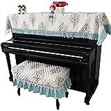 ピアノカバー レース アップライト 刺繍 トップカバー グランドピアノ カワイ 北欧 おしゃれ 田園風 厚い 防塵カバー シート ピアノ掛け 爽やか 樹 現代 unusual