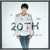【Amazon.co.jp限定】20th‐Grown Boy‐[初回限定盤](デカジャケット・初回限定盤バージョン付き)