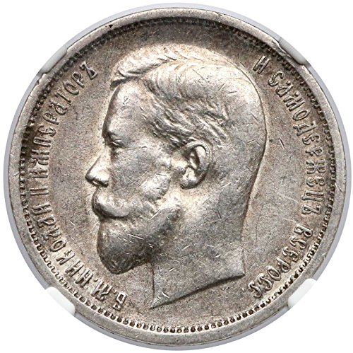 (1913 RU Emperor Nicholas II Russia Russian Empire Imperial Coins Half Rouble Silver Antique Coin 50 Kopeks AU-53 NGC)
