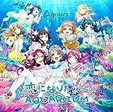 Koi Ni Naritai Aquarium by Aqours