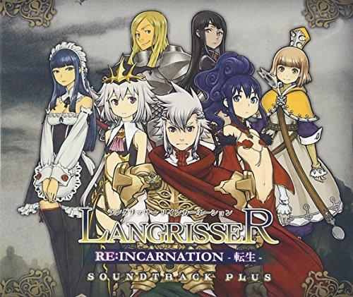 「ラングリッサー リインカーネーション-転生-」サウンドトラック PLUS