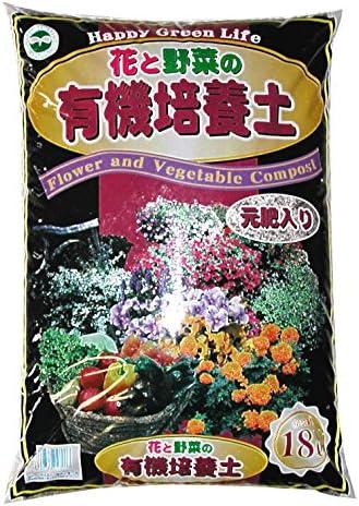 【2個セット】花と野菜の有機培養土 18リットル×2個