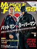 『マッスル・アンド・フィットネス日本版』2016年4月号