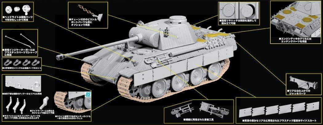 2in1 Dragon 6945 1//35 German Sd.Kfz.171 Leopard Tank D-type Antimagnetic Armor
