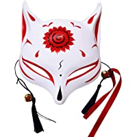 7Queen Fox Mask for Adults and Kids, Japanese Kabuki Kitsune Masks for Men Women Cosplay