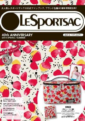 Price comparison product image LESPORTSAC 40th ANNIVERSARY 2014 SPRING / SUMMER style2