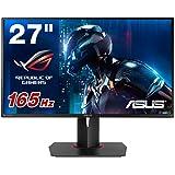 ASUS ゲーミングモニター ディスプレイROGSWIF PG278QR 27型リフレッシュレート165HzWQHDフリッカーフリーブルーライト軽減GSYNC Displayport,HDMI,USB