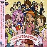 Digimon Adventure 02 Ending Theme (Original Soundtrack)