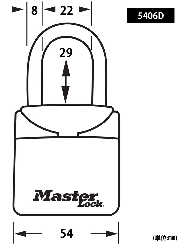 Master Lock Lock Box Set Your Own Combination Portable