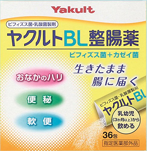 Yakult BL intestinal remedy (36 packages) (Supplement for sale  Delivered anywhere in USA