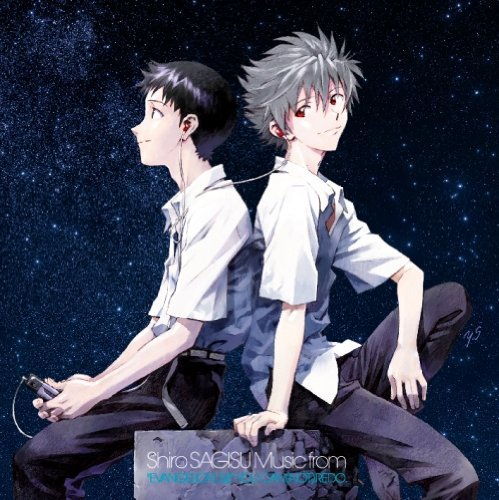 Evangelion 3.0 You Can Redo. by Various Artists (2012-11-28)