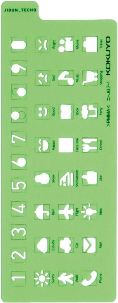 Kokuyo Jibun Techo Accessory Template icon Ver ニ-JG7-1