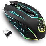 ゲーミングマウス ワイヤレスマウス 無線 充電式 5段階DPI調整可能 500~7000DPI プログラム可能 光学式 LEDライト 7色変化 無線マウス MMO RPG ゲームに向け ブラック