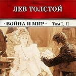 Vojna i mir. Tom 1, 2 | Lev Tolstoj