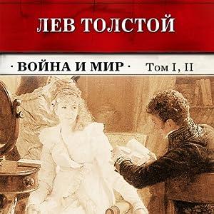 Vojna i mir. Tom 1, 2 Audiobook