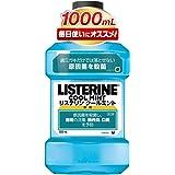 薬用 LISTERINE リステリン クールミント [医薬部外品]