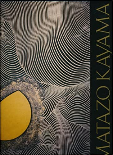 Matazo Kayama (英語) ハードカバー 1987/5/1