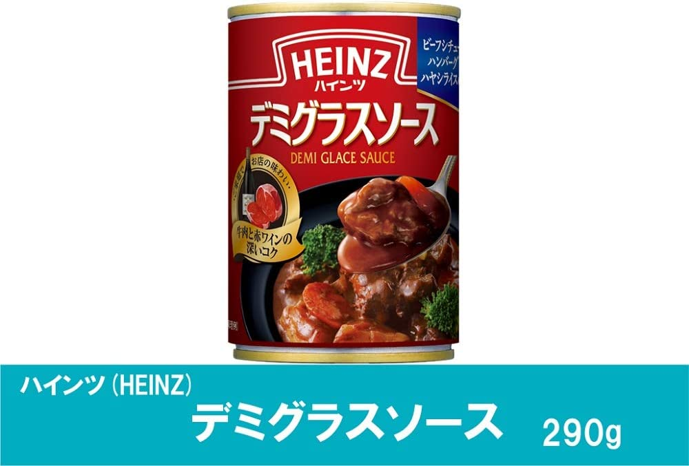 デミグラスソース ハインツ ハインツデミグラスソースレシピ・作り方の人気順|簡単料理の楽天レシピ